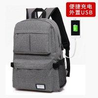 XYZ6104#双肩包 充电背包