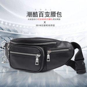 XCCX258#新款腰包
