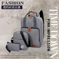 三件套单肩包中高学生休闲旅行商务潮包BLH609