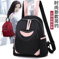 新款潮韩版时尚百搭书包旅行帆布小背包女包包NN8931