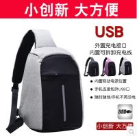 防盗胸包SM1103